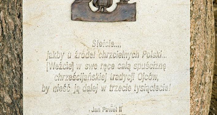 Jubileuszowa narodowa pielgrzymka katechetów do Gniezna - 24 IX 2016